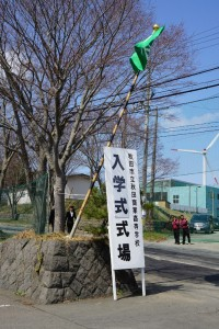 IMG_001入学式看板